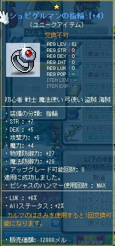 Maple110607_171838.jpg