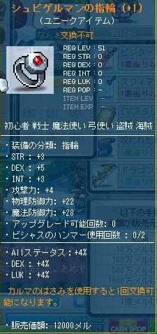 Maple110607_171843.jpg
