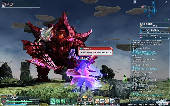 140125-05赤カメ