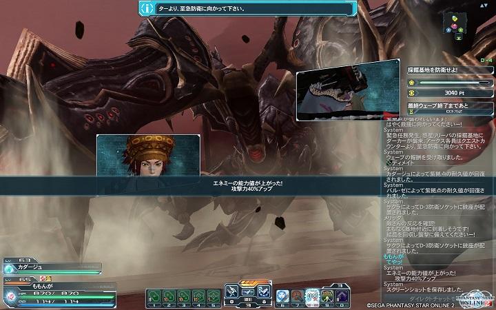 140127-01防衛戦