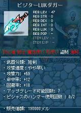 10Maple110502_003853_20110502044210.jpg