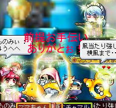 Maple110326_001656.jpg