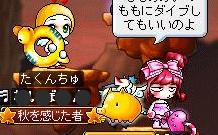Maple110328_051801.jpg