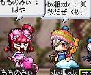 Maple110419_022139.jpg