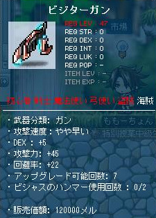 Maple110425_102617.jpg