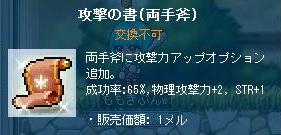 Maple110507_111607.jpg