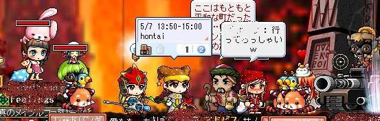 Maple110507_135410.jpg