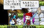 Maple110625_151610.jpg