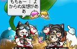 Maple110704_011109.jpg