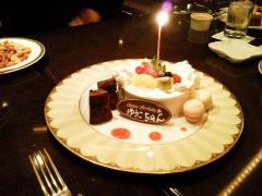 誕生会ケーキ
