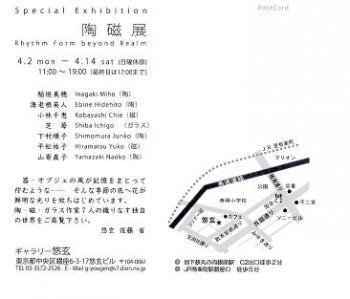悠玄2012DM地図