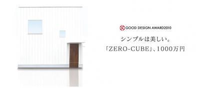 ZERO-CUBE.jpg