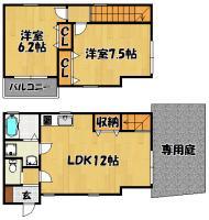 コム・ネージュ(E号室)