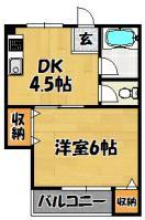 サン・ヒルズ(洋室1DK)
