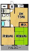 第2塩山マンション(2DK中部屋)