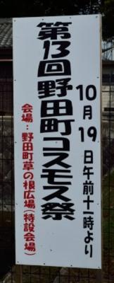 _新幹線DSC_0411