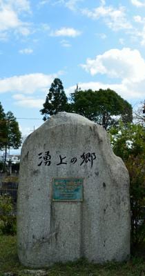 _新幹線DSC_0410