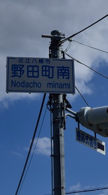 _新幹線DSC_0414_01