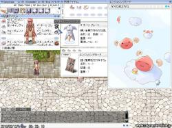screenodin500.jpg