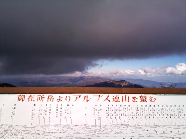20101127-DSC_0136.jpg