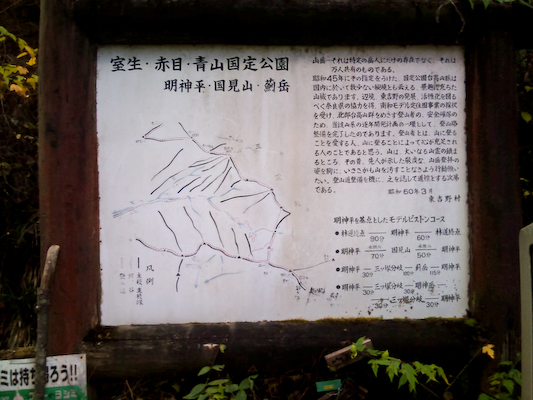 20101204-DSC_0111.jpg