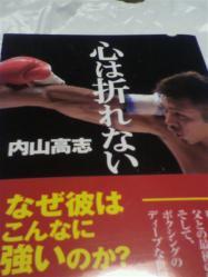 2012011521560001.jpg