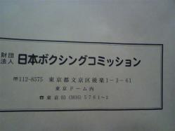 2012022321420000.jpg