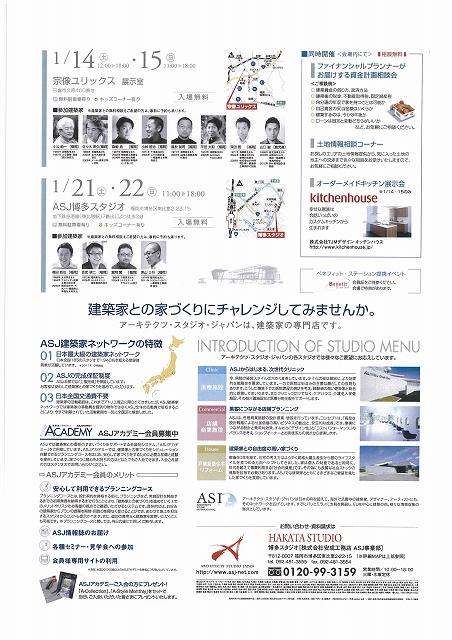 ASJ01.jpg