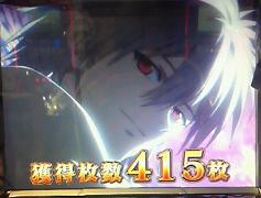 100321エヴァ魂01