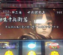 100910鬼06