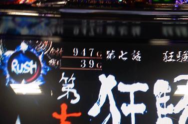 100928鬼05