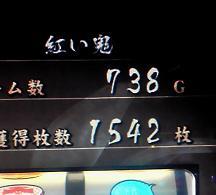 101006鬼07