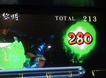 101017鬼02
