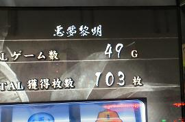 101127鬼02