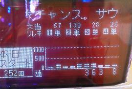 101211北斗01