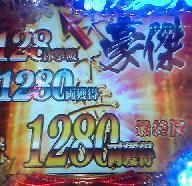 110102斬ライト02