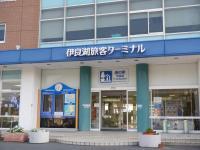 伊良湖(道の駅クリスタルポルト)2