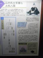 四国旅92