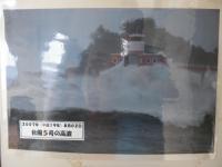 四国旅236