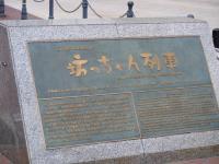 四国旅258