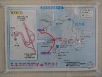 四国旅280