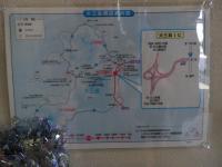 四国旅281