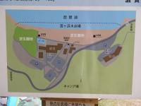琵琶湖キャンプ1