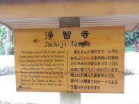 鎌倉散策16