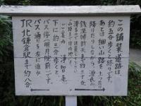 鎌倉散策17