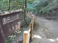 鎌倉散策31