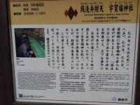 鎌倉散策32