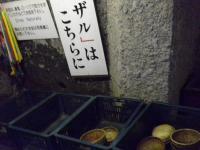 鎌倉散39