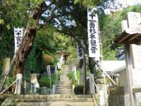 鎌倉散策87