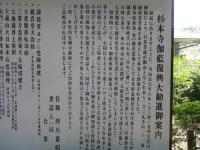 鎌倉散策88